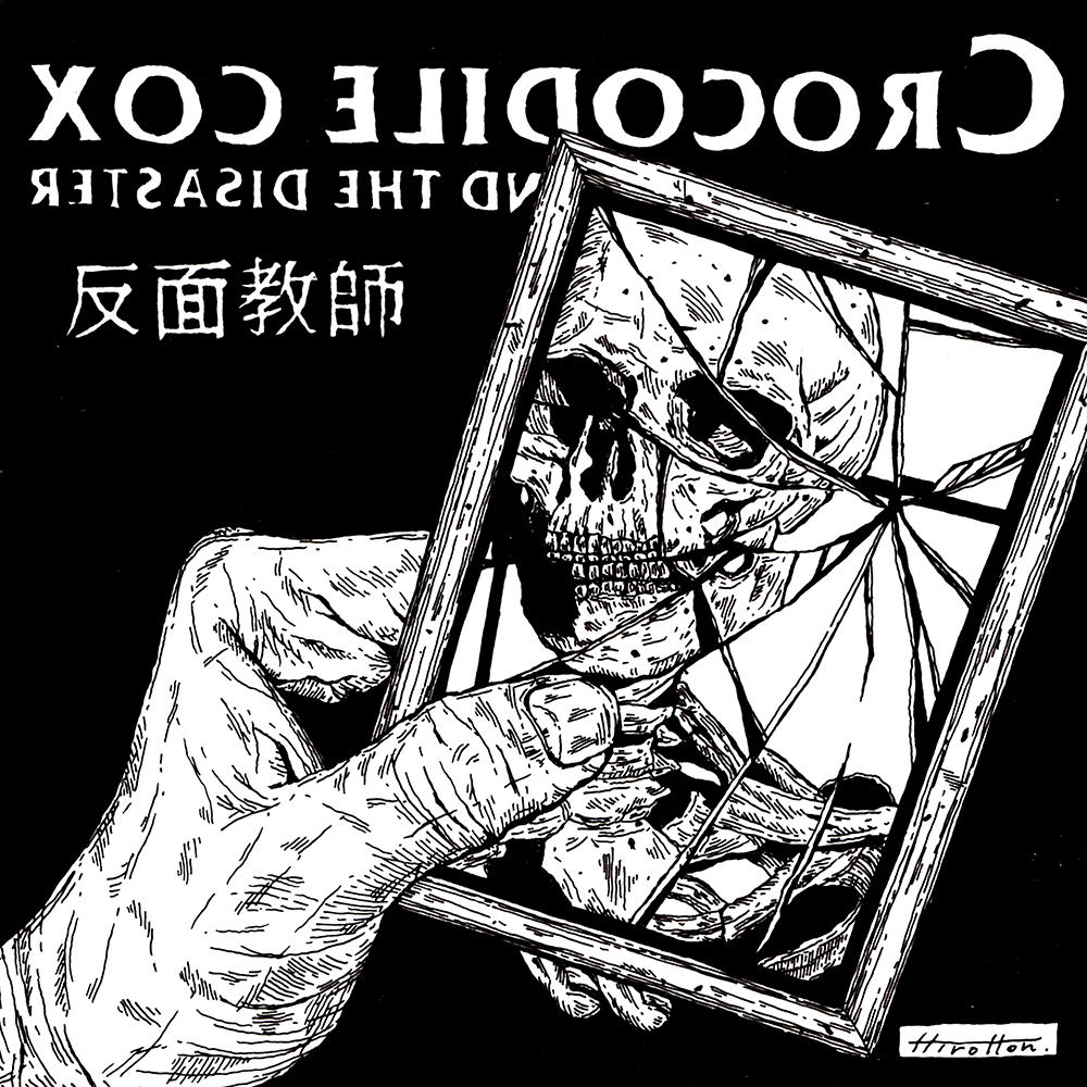 Crocodile cox and the disaster 反面教師