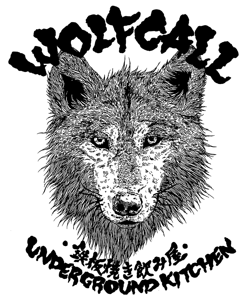 WOLFCALL