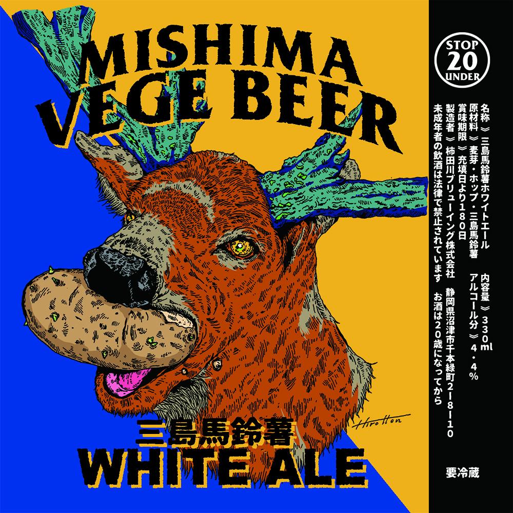 Mishima Vege Beer