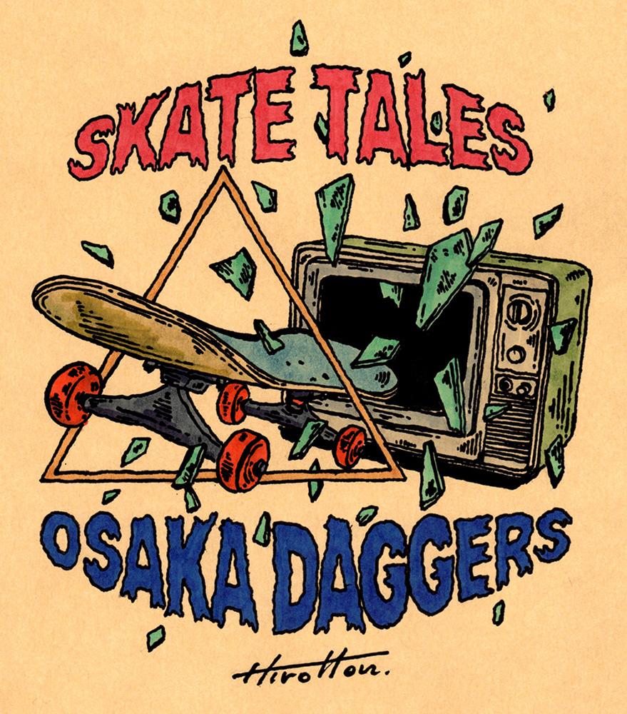 Redbull Osaka Daggers
