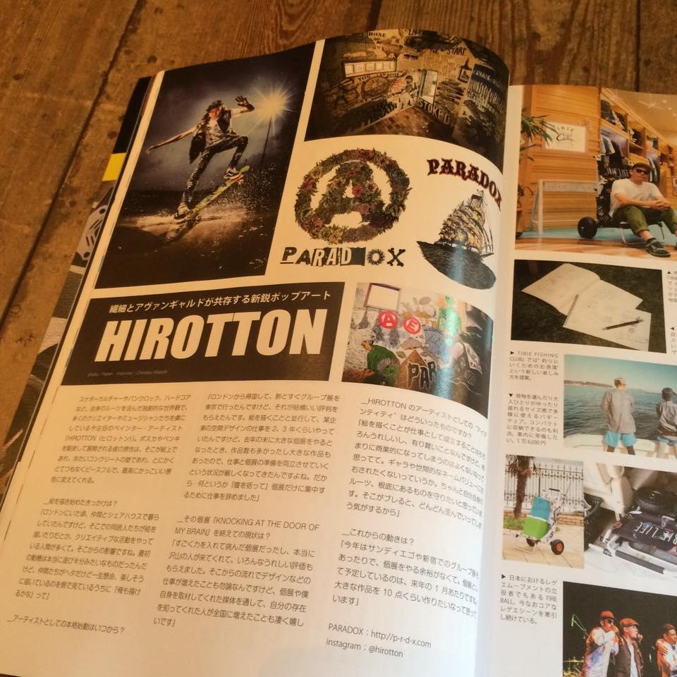 Stance magazine #16