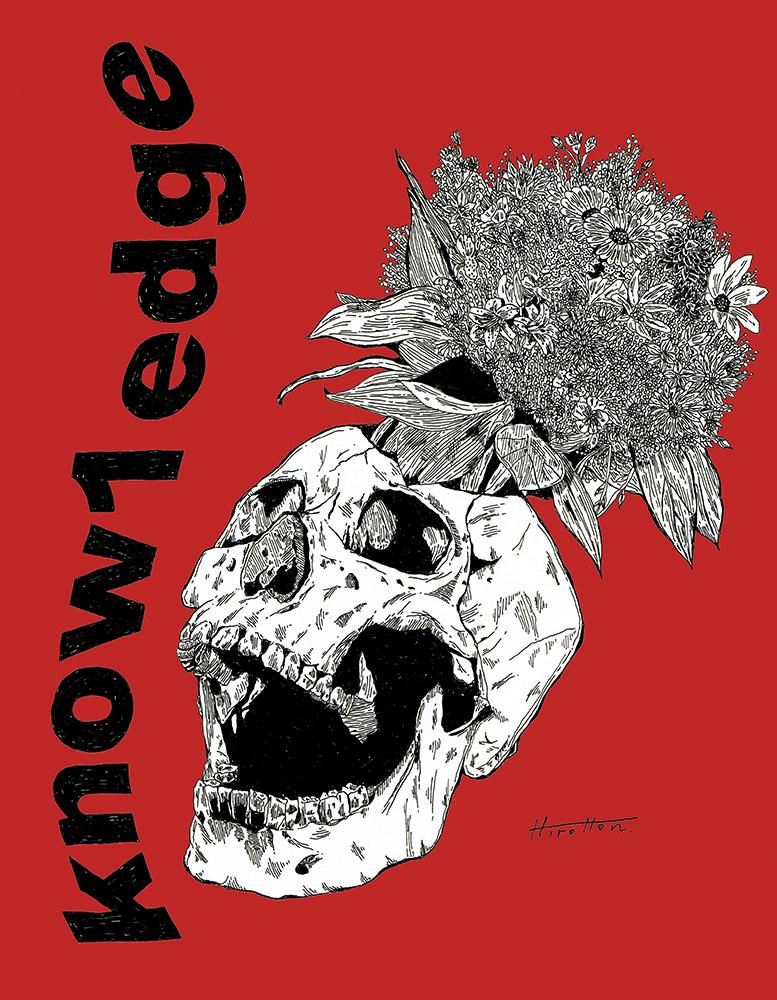 Know1edge Skull