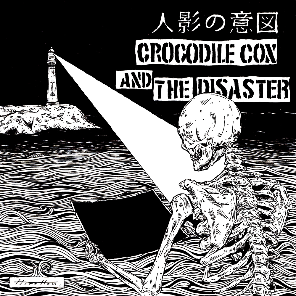 Crocodile cox and the disaster 人影の意図