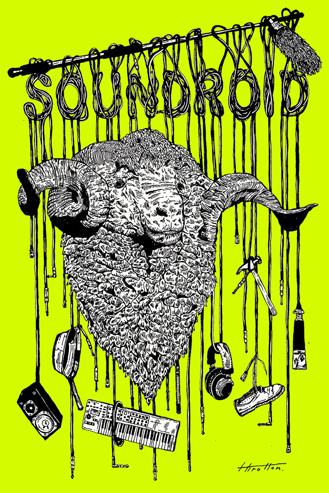 Soundroid 2015