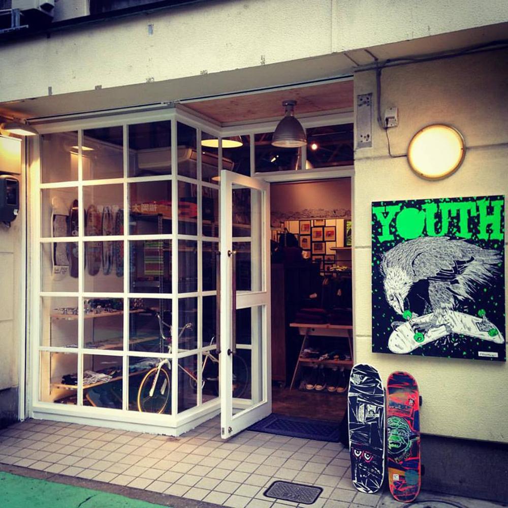 YOUTH Fukuoka