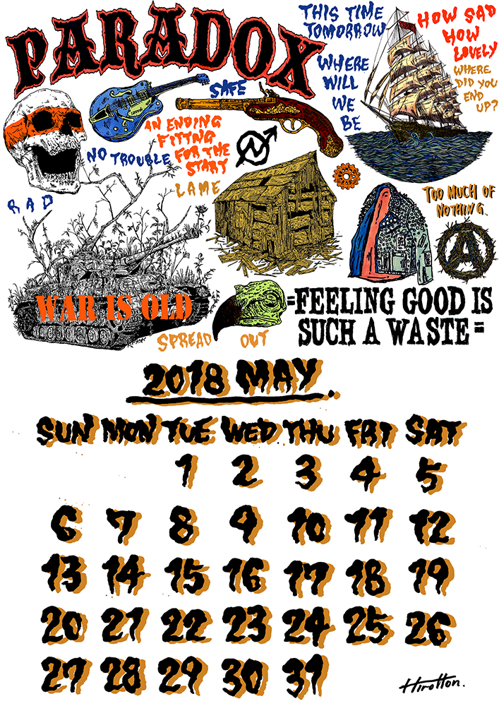 BackDoor Calendar