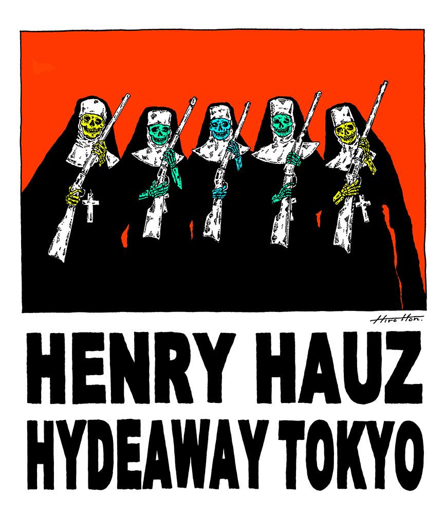 HENRY HAUZ Rage