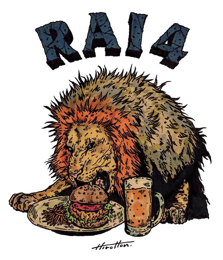 RAI4 Mishima Logo