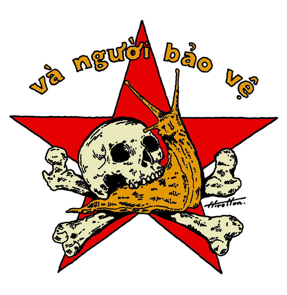 Vanguoibaove Logo