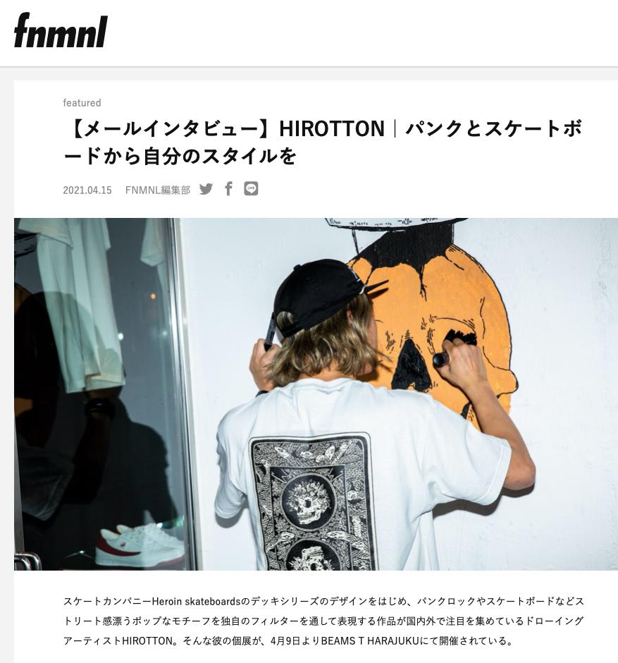 FNMNL web interview