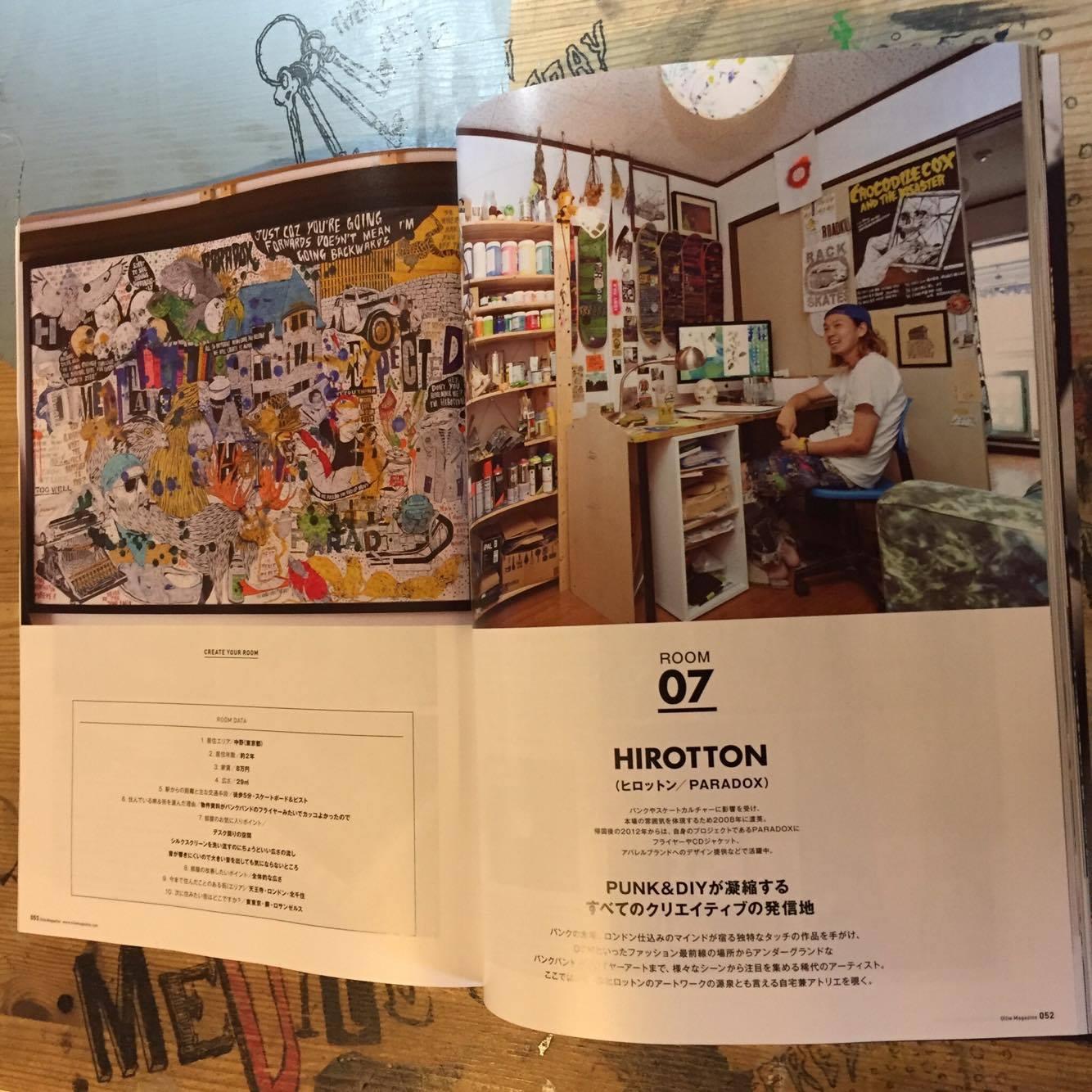 Ollie magazine 2016 September