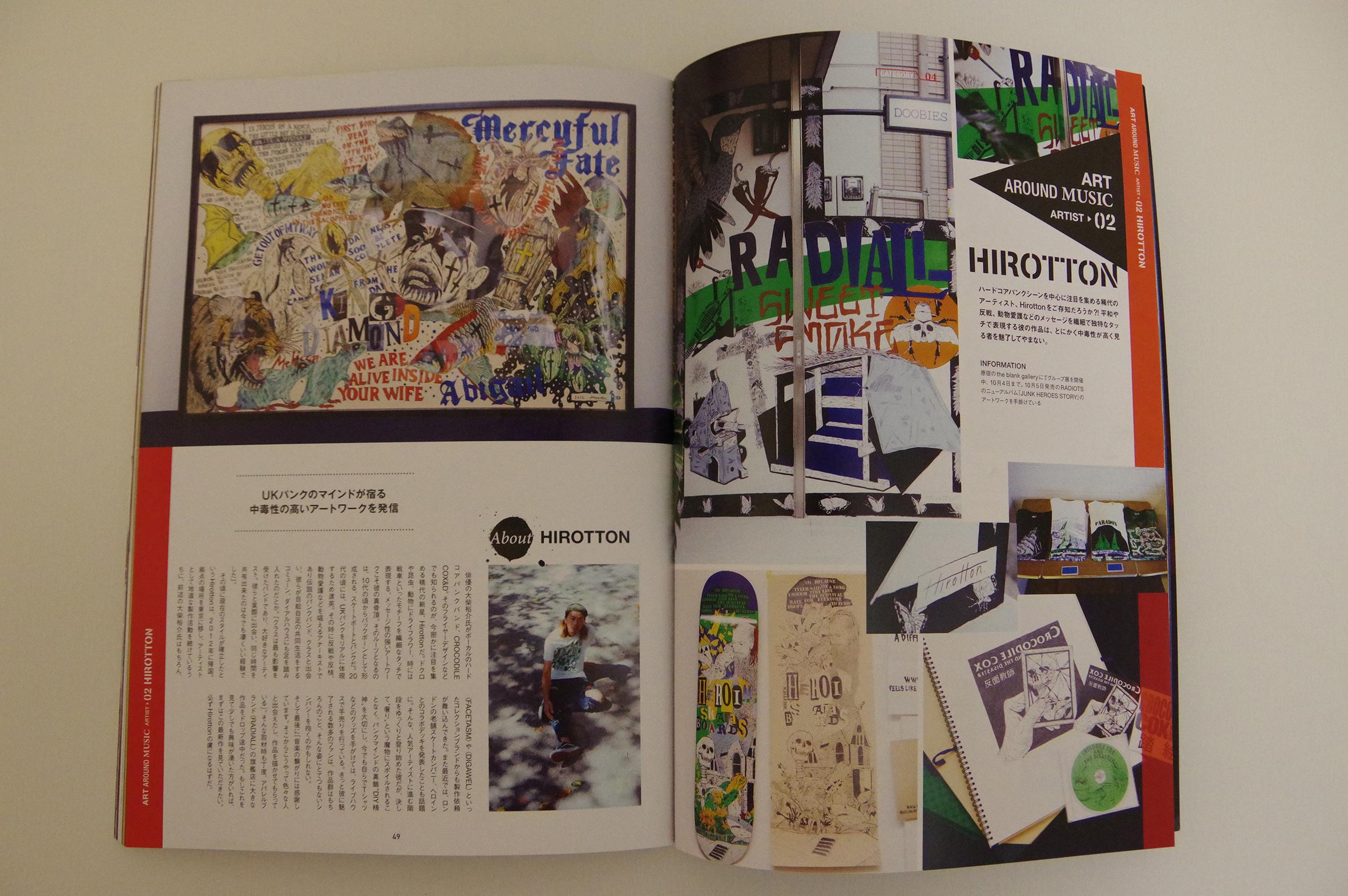 HERE magazine 2016 Autumn