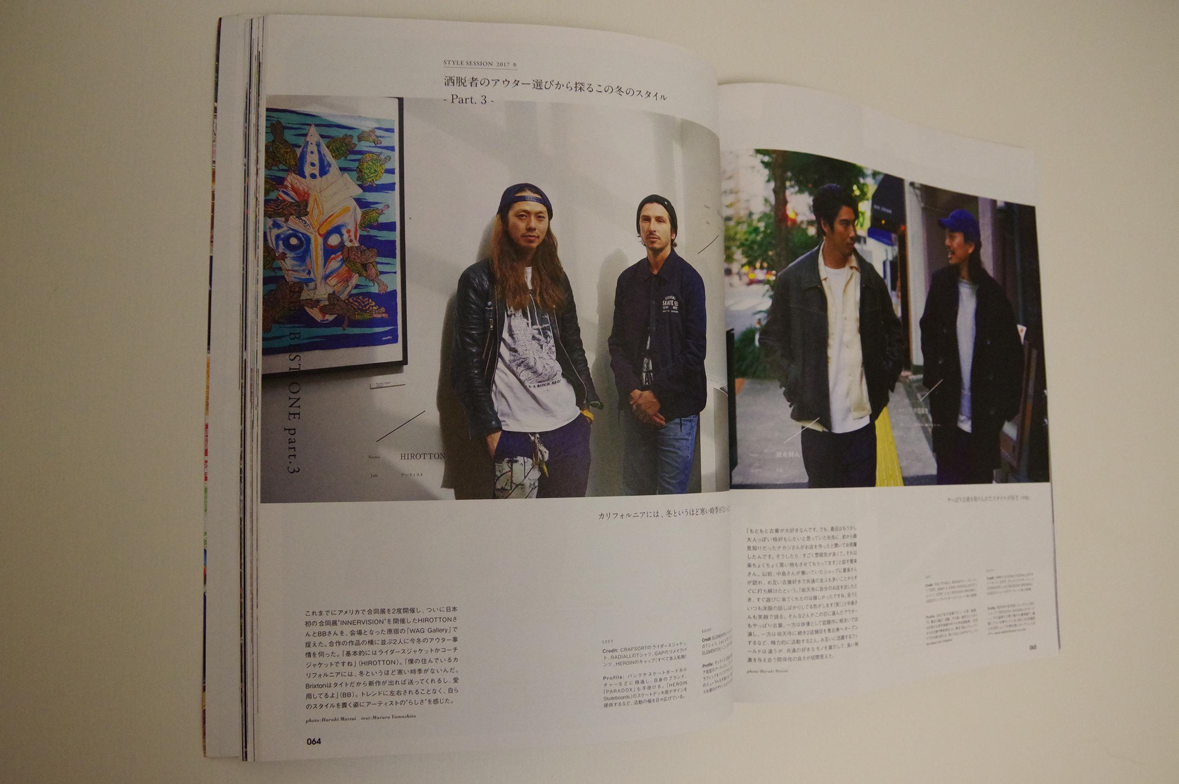 WARP magazine 2017 Winter